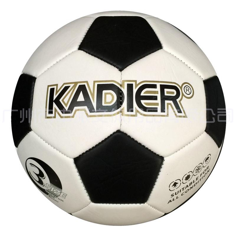 KDR-3001 卡迪尔3#车缝足球  KADIER 3# Machine Sewing Football