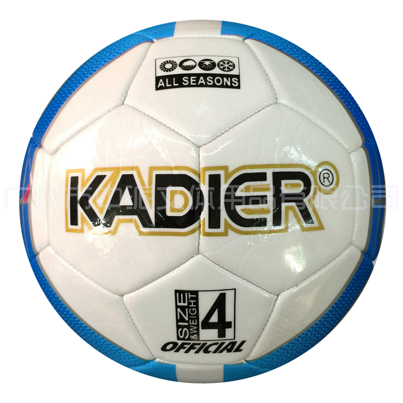 KDR-4002 卡迪尔4#车缝足球  KADIER 4# Machine Sewing Football