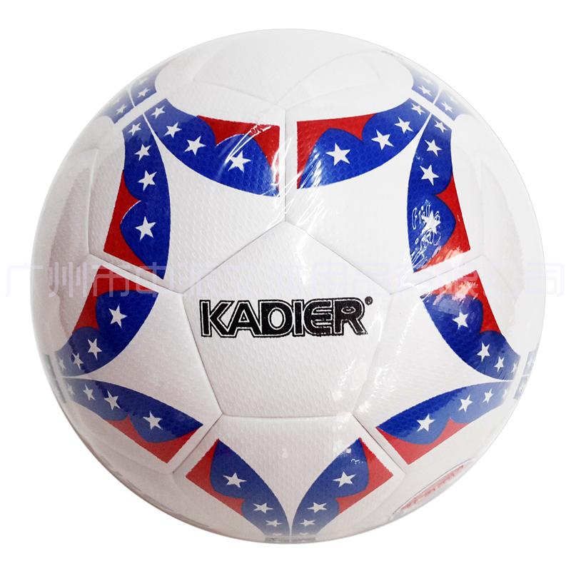 KDR-5015 卡迪尔PU足球 KADIER 5# PU Football