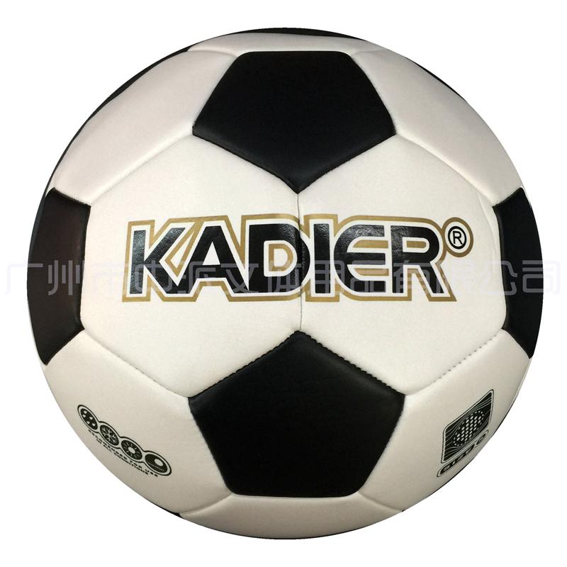 KDR-5016 卡迪尔#5足球 KADIER 5# Football